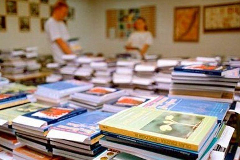 Tankönyvtámogatási igénylőlap